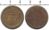 Изображение Монеты США 3 драма 0 Латунь VF
