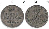 Изображение Монеты Ганновер 1/24 талера 1826 Серебро VF+