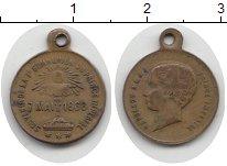 Изображение Монеты Франция жетон 1868 Латунь VF