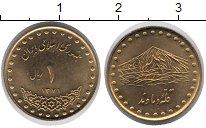 Изображение Монеты Иран 1 риал 1371 Латунь UNC- Гора