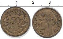 Изображение Монеты Французская Африка 50 сантим 1944 Латунь XF