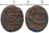 Изображение Монеты Персия 1 пул 0 Медь VF