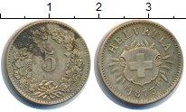 Изображение Монеты Швейцария 5 рапп 1873 Серебро XF