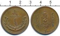 Изображение Монеты Монголия 5 мунгу 1937 Латунь XF+