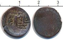Изображение Монеты Камбоджа 1/2 фуанга 0 Серебро XF