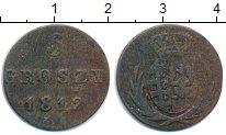 Изображение Монеты Польша 5 грош 1812 Серебро VF Великое княжество Ва