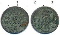 Изображение Монеты Польша 1 солид 1763 Серебро VF Торунь.Август III