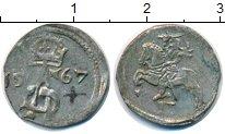 Изображение Монеты Литва 1 денар 1567 Серебро VF