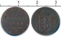 Изображение Монеты Германия Рейсс-Шляйц 1/2 пфеннига 1841 Медь VF