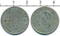 Изображение Монеты Мекленбург-Шверин 4 шиллинга 1830 Серебро VF
