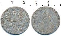 Изображение Монеты 1741 – 1761 Елизавета Петровна 6 грошей 1761 Серебро VF