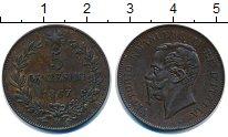 Изображение Монеты Италия 5 сентесим 1867 Бронза XF+
