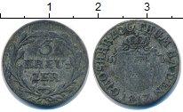 Изображение Монеты Германия Баден 3 крейцера 1847 Серебро VF