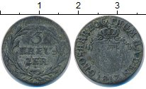 Изображение Монеты Баден 3 крейцера 1847 Серебро VF