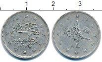 Изображение Монеты Турция 2 куруша 1327 Серебро XF