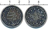 Изображение Монеты Турция 5 куруш 1255 Серебро VF