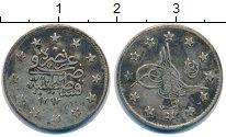 Изображение Монеты Турция 2 куруша 1293 Серебро