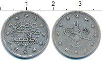 Изображение Монеты Турция 2 куруша 1327 Серебро