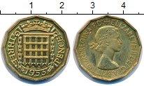 Изображение Монеты Великобритания 3 пенса 1953 Латунь XF