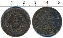Изображение Монеты Люксембург 5 сентим 1854 Медь XF