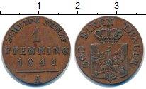 Изображение Монеты Пруссия 1 пфенниг 1841 Медь XF