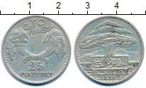 Изображение Монеты Ливан 25 пиастров 1936 Серебро XF Кедр.