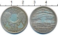 Изображение Монеты Ливан 25 пиастров 1933 Серебро XF Кедр.