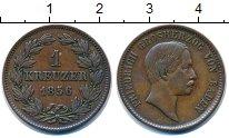 Изображение Монеты Германия Баден 1 крейцер 1856 Медь XF