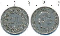 Изображение Монеты Швейцария 10 рапп 1882 Медно-никель XF В
