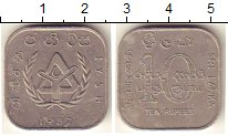 Изображение Монеты Шри-Ланка 10 рупий 1987 Медно-никель XF