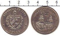 Изображение Монеты Куба Куба 1987 Медно-никель UNC-
