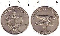 Изображение Монеты Куба 1 песо 1985 Медно-никель UNC- Крокодил