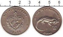 Изображение Монеты Куба Куба 1985 Медно-никель UNC-