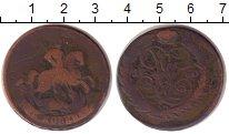 Изображение Монеты 1741 – 1761 Елизавета Петровна 2 копейки 1760 Медь VF