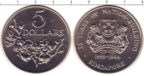 Картинка Монеты Сингапур 5 долларов Медно-никель 1984