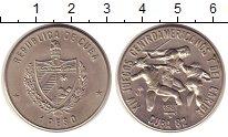 Изображение Монеты Куба 1 песо 1981 Медно-никель UNC- Игры  Центральноамер
