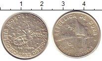 Изображение Монеты Куба 20 сентаво 1952 Серебро VF 50 - летие независим