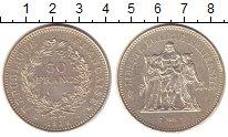 Изображение Монеты Франция 50 франков 1976 Серебро VF Геркулес