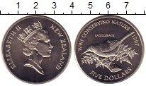 Изображение Мелочь Новая Зеландия 5 долларов 1997 Медно-никель UNC