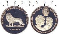 Изображение Монеты Конго 5 франков 1997 Медно-никель Proof- Папа Павел II,принце