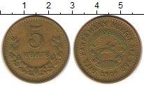 Изображение Монеты Монголия 5 мунгу 1945 Латунь XF