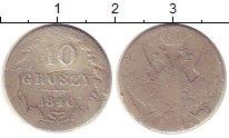Изображение Монеты 1825 – 1855 Николай I 10 грошей 1840 Серебро VF