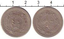 Изображение Монеты Турция 40 пар 1914 Никель XF- Мухаммад V