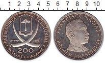 Изображение Монеты Экваториальная Гвинея 200 песет 1970 Серебро Proof- Франциско  Масиас.