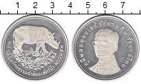 Изображение Монеты Таиланд 50 бат 1974 Серебро Proof