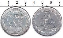 Изображение Монеты Сан-Марино 20 лир 1932 Серебро XF