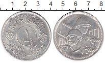 Изображение Монеты Ирак 1 динар 1971 Серебро UNC