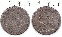 Изображение Монеты Ватикан 2 1/2 лиры 1867 Серебро XF