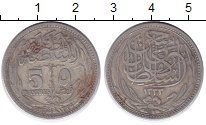 Изображение Монеты Египет 5 пиастров 1917 Серебро VF Британская оккупация
