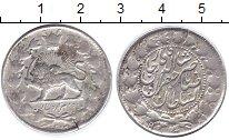 Изображение Монеты Иран 2000 динар 1886 Серебро VF